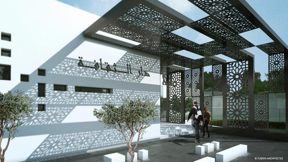 Maison de Culture .  Raoued Tunis